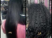كافيار الذهب لتنعيم الشعر وتطويله