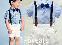 ملابس اطفال أولاد و بنات