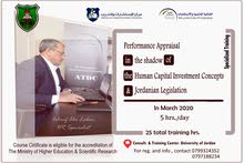Performance Appraisal in the Shadow of Human Capital Investment Concepts &Jordanian Legislation