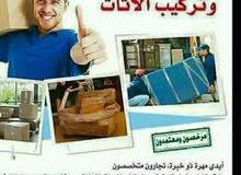 شركة علاء والنورس@0795101479@@ لنقل الأثاث والتغليف