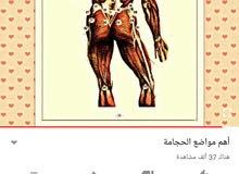 حجام سعودي سعر 200ريال والغير مغتدر معي لوجه الله