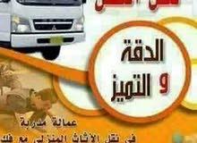 أبو روبير لنقل العفش والاثاث المحلي و المستورد فك مكيفات و ثريات و برادي