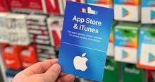 كروت ايتونز / iTunes gift card