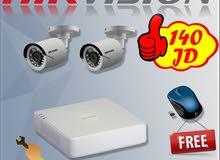 العرض الأوفر كاميرتين Hikvision 2Megapixel ب 140 دينار فقط شامل التركيب