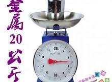ميزان مطبخ يزن من 100 جرام الي 20 كيلو جرام