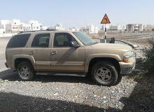 Chevrolet Tahoe 2006 For sale - Beige color