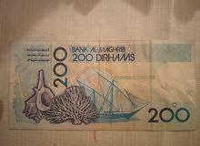 ورقة نقدية من فئة 200 درهم لسنة 1987 للبيع