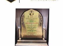 دروع تذكارية وهدايا دعائية وسيوف ملكية