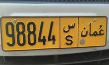 رقم خماسي مميز 98844