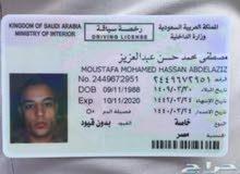 سائق مصري صعيدي ابحث عمل