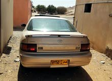 Gold Toyota Camry 1994 for sale