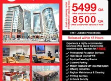 luxury offices for rent in AL SADD