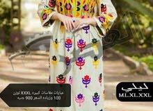 ملابس نسائية صناعه تركية ومصرية