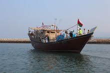 لنج صيد ساحلي 2014