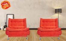 الكرسي السحري