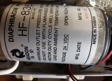 موتور فلتر مياه