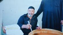 الطباخ ابو سلام لجميع المناسبات