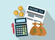 مدرس محاسبة و مالية و ضريبة Accounting/Finance/Tax Tutor