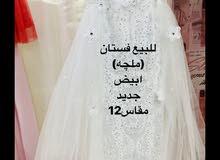 للبيع فستان (ملجه) جديد