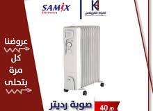 صوبة كهرباء راديتر 40 دينار samix