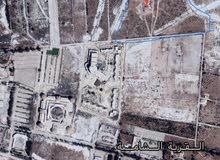 ارض للبيع في دمشق