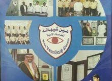 وظائف شاغره ل(400)شخص لسعودين فقط