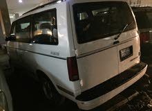 Used 1997 Chevrolet Astro for sale at best price