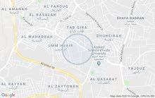 شقة للإيجار في شفا بدران