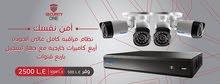 كاميرات خارجية من جهاز تسجيل بأربع قنوات