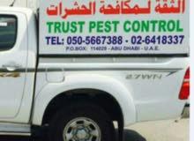 0505667388شركة الثقةلمكافحة جميع انواع الحشرات  بخدمة زبائننا الكرام 24ساعه