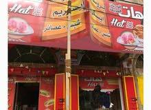 محلت للتقبيل بسعر مناسب جدن في صنعاء لاصبحي بجوار هايبر سنتر