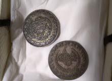 عملة عثمانية نادرة ضرب القسطنطينية 1223