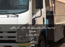 طالع من الرياض ل الدوادمي وضواحيها