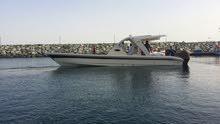 قارب السيبريم