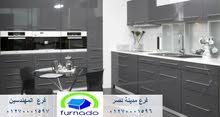 شركة مطابخ بولى لاك – افضل سعر مطبخ خشب 01270001597