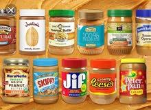 شركة السنبلة الخصراء للصناعات الغذائية (خاص لاصحاب المقاهي والمطاعم ومستلزمات الحلويات)