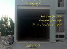 للايجار محل تجاري بدون خالو مساحة 40 متر للاستفسار ابوزكي 55473933