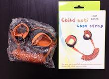 Child Anti Lost Strap اسوره امان للاطفال