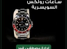 Buy Rolex Zero watches