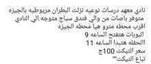 حفلة أحمد كامل 14/2
