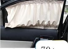 ستائر متحركة ( برده للجامات الخلفية والأمامية ) للوانيت وجميع انواع السيارات