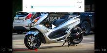 Up for sale a Aprilia motorbike