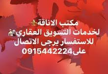 شقه ارضيه للإيجار جنزور العلواني +استراحة الشرقيه