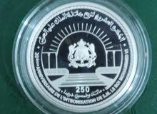 عملة تذكارية فضية من فئة 250درهم