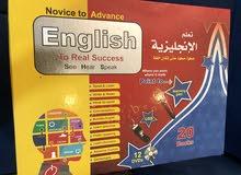 كتب تعلم انجليزي