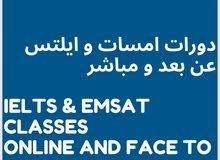 English, IELTS and  EMSAT courses