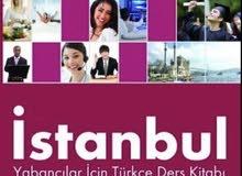 دورات لغة تركية ( معلمة تركية)