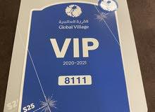 ملصق القرية العالمية VIP
