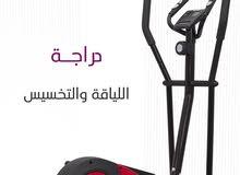 Manual Magnetic Bike