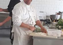 أنا شاب مغربي الجنسية أبحث عن وظيفة في مجال الطبخ حاصل على دبلوم في الطبخ